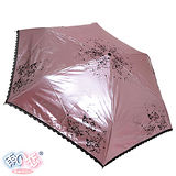 ◆日本雨之戀◆ 福懋鈦金膠自動開收傘 - 日本風〈粉膚內黑〉遮陽傘/雨傘/雨具/晴雨傘/專櫃傘