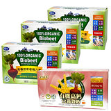 【標達BuDer】有機甜菜根小精力湯買2送1+高鈣蔬穀奶超值組