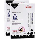 Dr.Morita森田藥? 複合玻尿酸黑面膜7入/盒 (2入組)