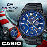 CASIO EDIFICE 世界地圖時尚指針男用腕-藍/50.6mm/EFR-302BK-2A