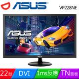 ASUS 華碩 VP228NE 22型雙介面電競低藍光液晶螢幕