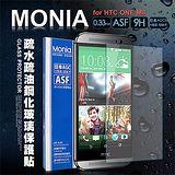 MONIA for HTC One M8 / ONE 2 日本頂級疏水疏油9H鋼化玻璃膜
