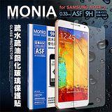 MONIA for SAMSUNG Galaxy Note 3 / N9000  日本頂級疏水疏油9H鋼化玻璃膜