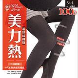 蒂巴蕾 美力熱蓄熱絨彈性褲襪 100D