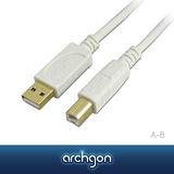 archgon亞齊慷 USB 2.0 A–B 1M高速傳輸線