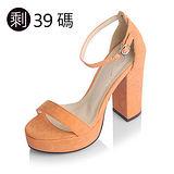 《JOYCE》初夏輕旅行 色彩繫帶低粗跟涼鞋-橘