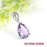 石頭記紫水晶925純銀項鍊-花間紫露
