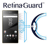 RetinaGuard 視網盾 Sony Xperia Z5 Premium 眼睛防護 防藍光保護膜