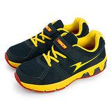 【大童】ARNOR 輕量氣墊式慢跑鞋 空氣感系列 黑黃紅 58100