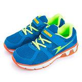 【大童】ARNOR 輕量氣墊式慢跑鞋 空氣感系列 藍綠橘 58106