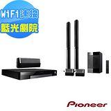 Pioneer先鋒 5.1聲道藍光家庭劇院 MCS-636送X-DS501+8G隨身碟
