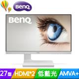 BenQ VZ2770H 27型AMVA+雙HDMI液晶螢幕
