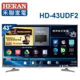 【HERAN禾聯】43型4K HERTV智慧聯網LED液晶顯示器+視訊盒(HD-43UDF2)送基本安裝服務