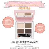 韓國 Apieu 四色眉粉盒 2g*3+1.8g (附刷)