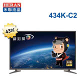 【HERAN禾聯】43型IPS硬板4KUHD超值聯網LED液晶顯示器+視訊盒(434K-C2)送基本安裝服務