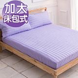 J-bedtime【葡萄果漾】99%防水加大床包式保潔墊