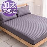 J-bedtime【芝麻果漾】99%防水加大床包式保潔墊