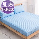 J-bedtime【蘭花果漾】99%防水加大床包式保潔墊