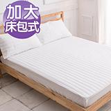 J-bedtime【牛奶果漾】99%防水加大床包式保潔墊