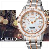 SEIKO Sportura 人動電能玫瑰金女用腕錶-白貝x雙色版/37mm/5M82-0AN0KS(SKA878J1)