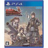 PS4 戰場女武神 Remaster 亞洲中文版