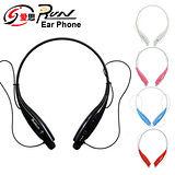 IS愛思 跑酷藍牙運動耳機 磁吸式可通話耳機麥克風(超值2入組)