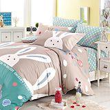 Pure One 浪漫兔-加大雙人極致純棉四件式床包被套組