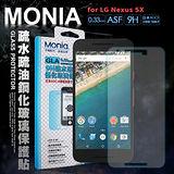 MONIA for 樂金 LG Nexus 5X 日本頂級疏水疏油9H鋼化玻璃膜