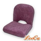 【出清】LooCa粉紫彩絨寶背椅