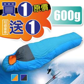 【VOSUN 原價買一送一】限量版 600g 優質超輕量天然水鳥羽絨睡袋(全開式/YKK拉鍊)(JIS90/10) 藍/桔 0100900