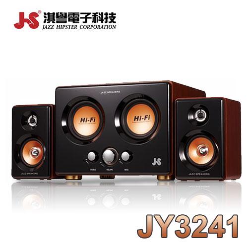 JS 淇譽 JY3241 震天雷 三件式木質喇叭