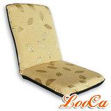 【出清】LooCa開運金葉高背護腰和室椅