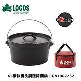 LOGOS SL豪快魔法調理荷蘭鍋 LG81062232 12吋 / 城市綠洲 (煎鍋 荷蘭鍋 平底鍋 生鐵鍋 養生鍋)