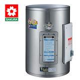 SAKURA櫻花 8加崙儲熱式不銹鋼電熱水器EH-88BS 送標準安裝