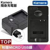 for OLYMPUS LI-10B,LI-12B/Sanyo DB-L10 智慧型充電器(Micro USB 輸入充電)(行動電源也能充電池)