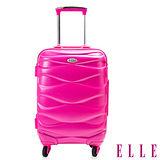 ELLE 法式頂級水波紋流線曲線19吋純PC100%防刮行李箱-桃粉EL3115619-69