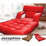 【KOTAS】日系胖胖扶手休閒椅床 單人 沙發床椅 2色任選 沙發椅