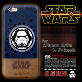 電影授權正版 STAR WARS 星際大戰 iPhone 6/6s i6s 4.7吋雙料皮革手機殼 (白兵頭盔)