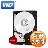 WD 威騰 Red 4TB 3.5吋 5400轉 64M快取 SATA3紅標硬碟(WD40EFRX)