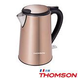 THOMSON 1.5L雙層不鏽鋼快煮壺 TM-SAK13