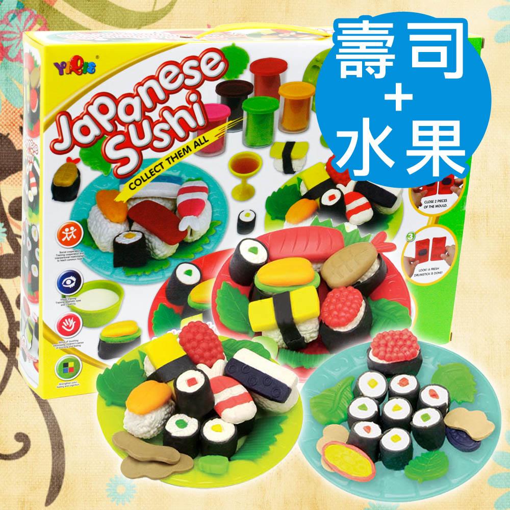 【funKids】玩童黏土教具/玩具(壽司水果任選)