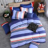 OLIVIA 《 夏洛特 藍 》單人床包枕套兩件組 素色床包