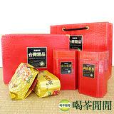 【喝茶閒閒】凍頂焙香烏龍茶 超值茶葉禮盒(300g/組)