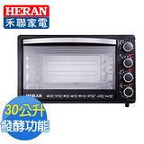 【HERAN禾聯】30L四旋鈕電烤箱 HEO-3001BGH