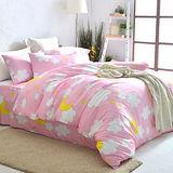 美夢元素 天鵝絨雙人加大四件式 全鋪棉兩用被套床罩組 棉花糖