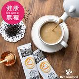 【蜜蜂工坊】蜂蜜錫蘭紅茶拿鐵(24克x10包)