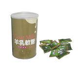 【嘉南羊乳-口味任選】嘉南羊奶糖/羊乳軟糖 (280公克-奶素罐裝)