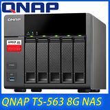 QNAP 威聯通 TS-563 8G記憶體版本 NAS 網路儲存伺服器