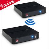 aim 2.4G遠距無線音源傳輸接收套件組(AS323 AS334)