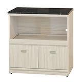 【愛麗娜】Cattail 雪松2.7尺大拉盤收納櫃(含黑白根石面)